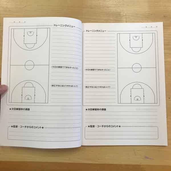 スポーツノート:バスケットボールミシン綴じ(本文)