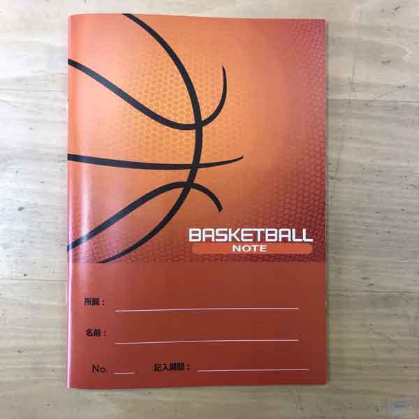 バスケットボールノート勝ちノート